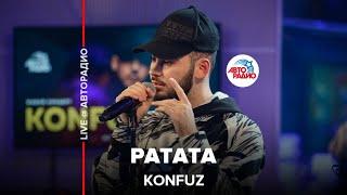 Премьера! Konfuz - Ратата (LIVE @ Авторадио)