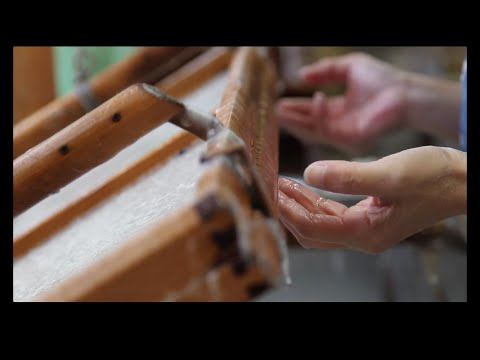 黒谷和紙 ー Making of Japanese handmade paper of Kyoto Kurotani