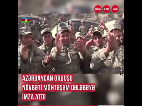Карабах - Джабраил вернули доблестные войска Азербайджана !!! Cəbrayıl Azad Edildi