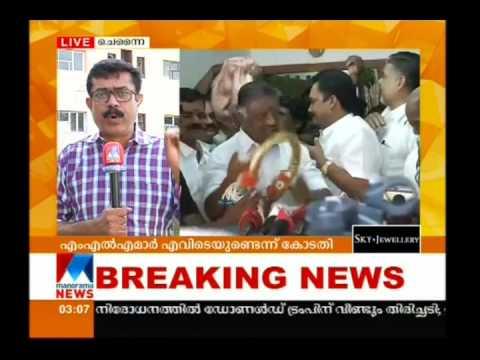 MLA given complaint against Sasikala  | Manorama News