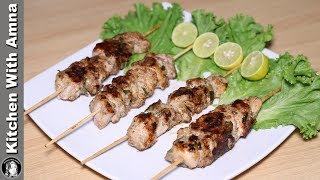 Malai Kabab (Dawat e Iftar) Recipe by Kitchen With Amna
