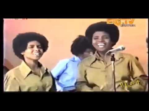 Leah Goitom EPLF