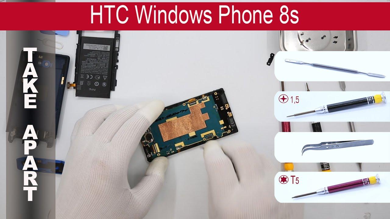 Htc windows phone 8x le est pictures - Comment D Monter Htc Windows Phone 8s D Montage