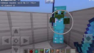 Как сделать босса для серверов в Minecraft Pe без модов