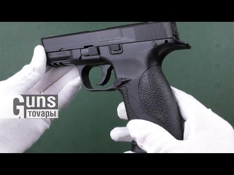 Пневматический пистолет KWC KM-48 (MP-40) пластик
