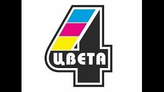 видео Типография в Москве полного цикла