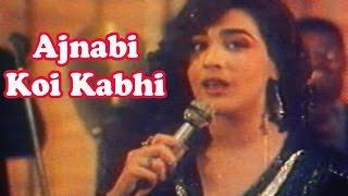 Ajnabi Koi Kabhi - Amrita Singh, Asha Bhosle, Thikana, Dance Song