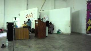 RSS Bannu Annual Result Ceremony 2013 Part 3