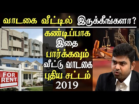 Are you living in a rental house - here is the latest update on house rent law tamil news