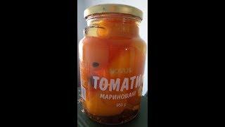 Желтые помидоры в маринаде