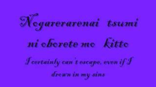Vampire Knight Full Opening Theme Song (w/ English Lyrics)