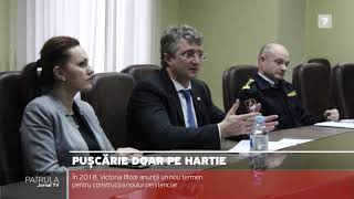 Patrula Jurnal TV, Ediția Din 03.01.2021