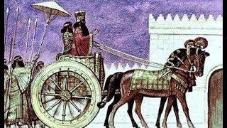 Персидский царь Ксеркс I Великий