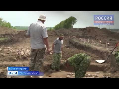 В Кабардино-Балкарии во время строительства дороги нашли курган-могильник
