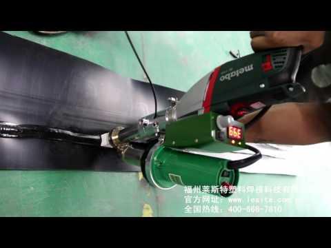LESITE Handheld Plastic Extrusion Welder for Fabrication & Repair