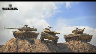 World of Tanks артаводим
