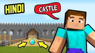 CREATING CASTLE FOR DRAGON 😍 - Minecraft Hindi