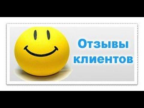 AliveMax, Сборник отзывов 2   ЭТО ШОКИРУЕТ!