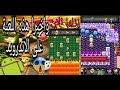 تحميل لعبة النوكيا الاساسية دايموند ريش على الاندرويد | Download Diamond Rush for Android