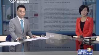 北京青年报:转基因菜油流入国储库是多重欺诈