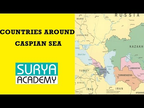 Tricks to Remember Countries Around Caspian Sea - In Tamil