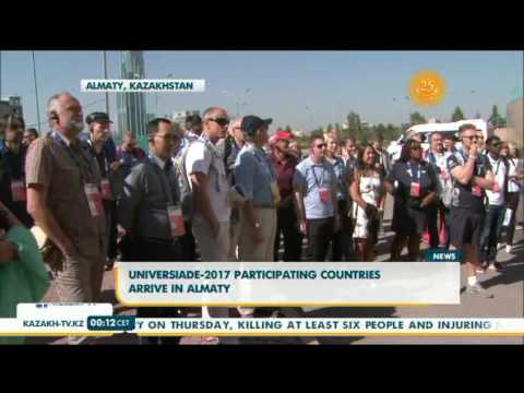 Universiade-2017 participating countries arrive in Almaty - Kazakh TV