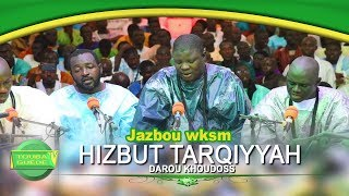 jazbu Wakeur S Massamba Kourel 1 HTDKH Grand Magal 2018 1440H   YouTube