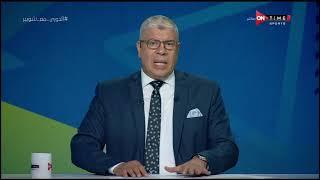 ملعب ONTime - أحمد شوبير يكشف رد فعل