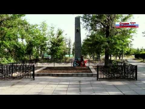 Фильм о городе Суровикино