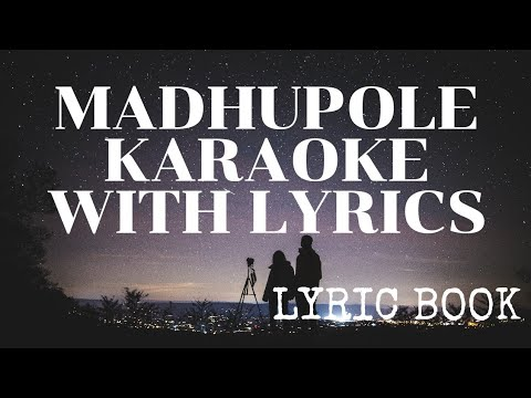 Madhu Pole Peytha Mazhaye Karaoke With Lyrics