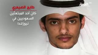 مقتل مطلوبيْن أمنيين في الرياض