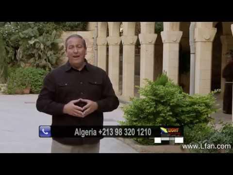 41- ما هو الألم والوجع الذي عاشته عائلة زكريا الكاهن؟