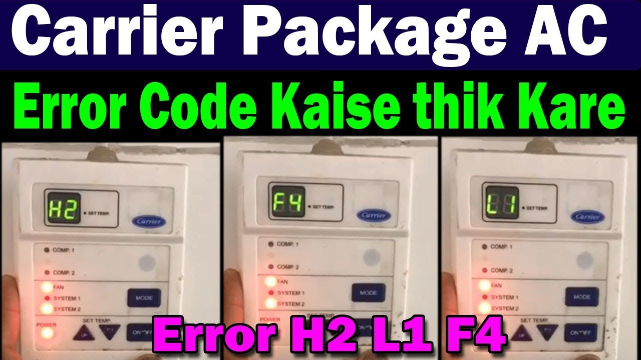 Carrier package AC error L1 H2 F4 code show how this type code troubleshoot  find out learn Hindi