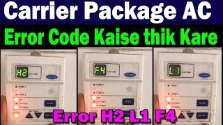 Lloyd Ac P3 Error Codes