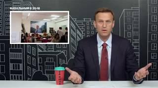 Выборы мэра Москвы - сравнение 2013 и 2018 года. Что не так?   Рассказывает Навальный