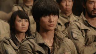 公開日:2015年8月1日・9月19日連続公開 公式サイト:www.shingeki-seyo...
