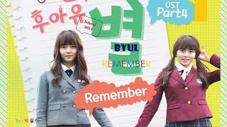 Video Lirik dan terjemah ost school 2015 Remember download MP3, 3GP, MP4, WEBM, AVI, FLV April 2018