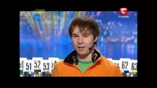 """""""Україна має талант-5"""".Максим Чечнев  [06.04.13] [Львов]"""