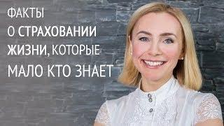 видео «Семейный депозит»: инвестиции и финансовая защита / Публикации / Ярославский бизнес: деловой журнал