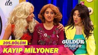 Güldür Güldür Show 205.Bölüm - Kayıp Milyoner