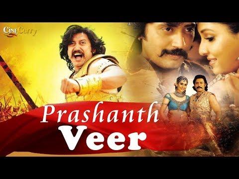Prashanth Veer│Full Hindi Movie