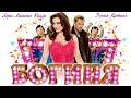 Богиня /Goddess/ Смотреть весь фильм HD