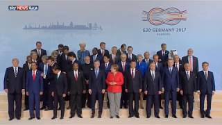 قمة الـ20.. اتفاق على
