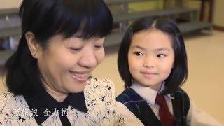 香港教師夢想基金主題曲 - 夢想騰飛  故事版  (非官方影