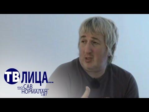 TV lica: Uroš Đurić