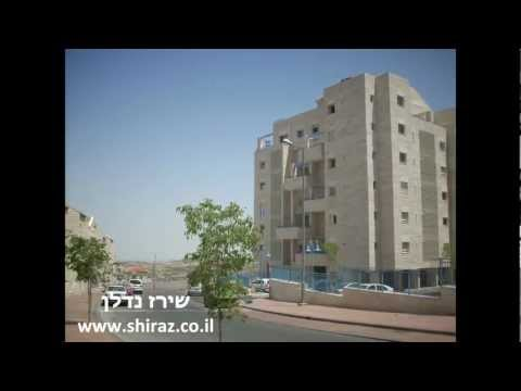 5 rooms for sale in efrat zayit   http://www.shiraz.co.il