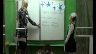 Видеокейс №2 Урок по русскому языку 1 класс