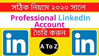 How to create a professional linkedIn account|bangla tutorial-2020