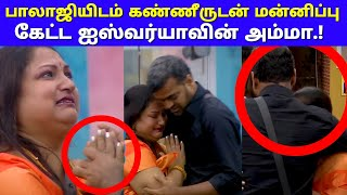 Download Video Bigg Boss 2 Tamil Day 74 | 29th August Promo Highlights & Review | Big Boss 2 Tamil MP3 3GP MP4