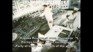 USSR  anthem Best quality Video + lyrics ( Гимн СССР. Лучшее качество видео + Слова)